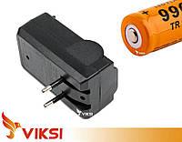 Перезаряжаемые аккумуляторы 1500 мАч (4 шт + зарядка)