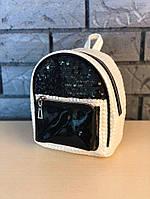 Маленький белый женский городской рюкзак с пайетками/блестками/паетками, пу кожа