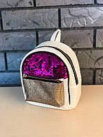 Небольшой женский белый рюкзак с фиолетовыми пайетками/блестками/паетками, пу кожа