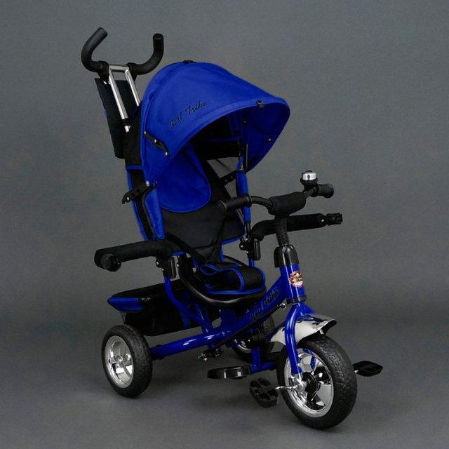Детский трехколесный велосипед Синий  (колеса пена)