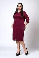 Платье  мод 550-2 размер 50-52,52-54 бордо