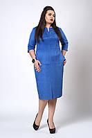 Платье  мод 550-3 размер 50-52 электрик