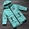 Демисезонная куртка  для девочки весна-осень 92-116р