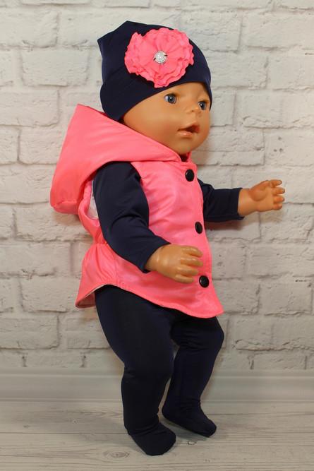 Комплект с ярким жилетом для куклы Baby Born
