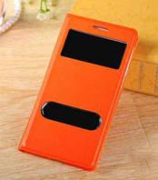 Чехол-флип оранжевый Samsung Galaxy S3/S3 duos