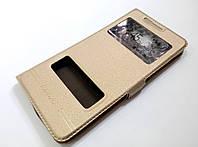 Чехол книжка с окошками для Samsung Galaxy A5 A510 (2016) золотой