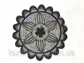 Аппликация Цветок круг с пайетками цвет черный 140 мм
