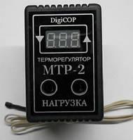 Терморегулятор розеточный цифровой МТР-2 10А  двухпороговый DigiCOP