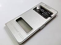 Чехол книжка с окошками для Samsung Galaxy A5 A510 (2016) серебряный