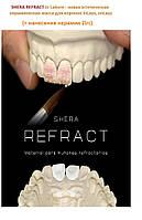 Shera Refract + Celtra Ceram новые керамические коронки