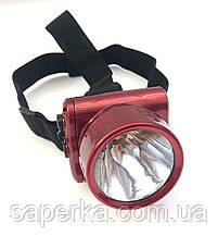 Фонарь налобный  аккумуляторный 1W LED YJ-1829-1, фото 2