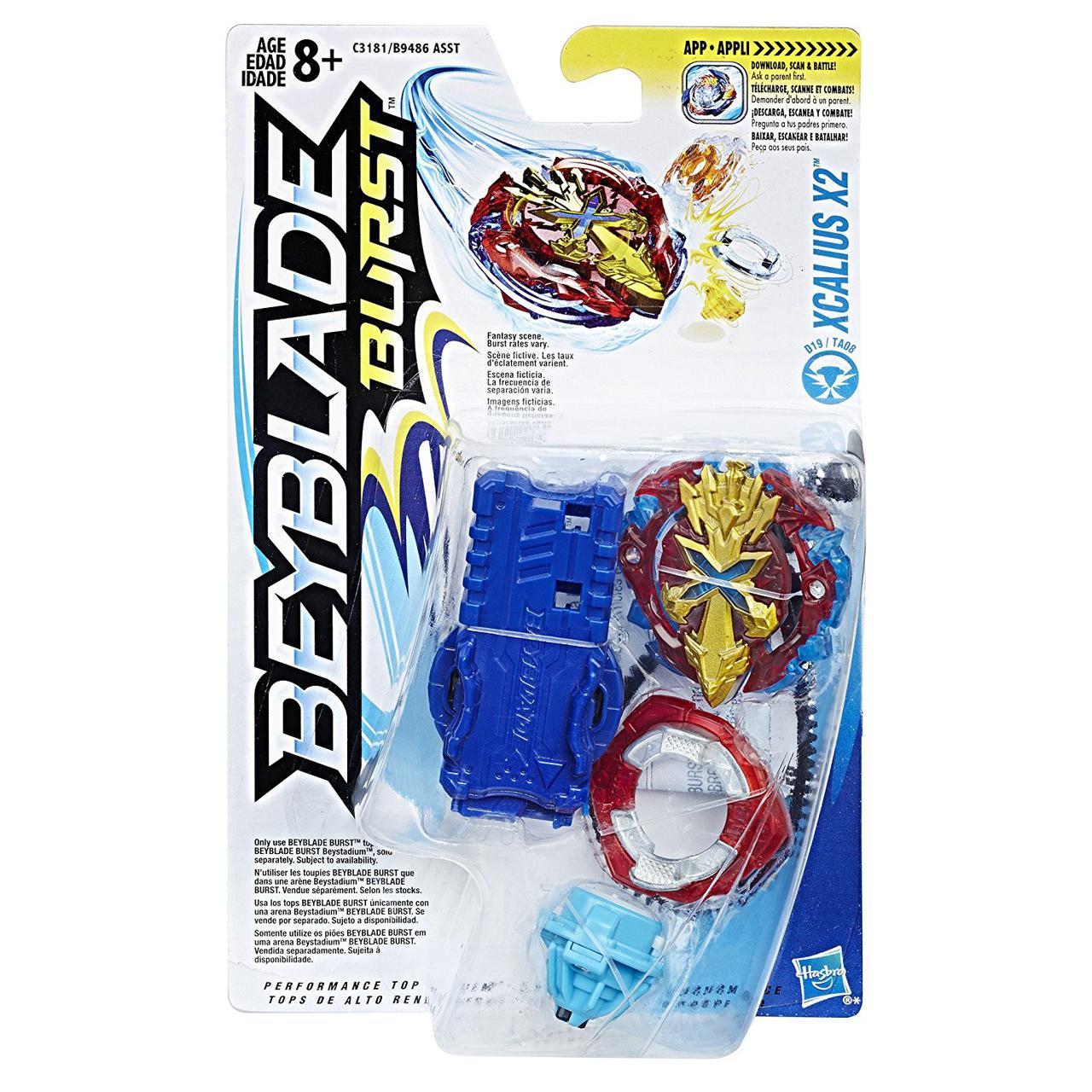 Бейблейд оригинал Hasbro c пусковым устройством Xcalius X2 Эксалиус Х2