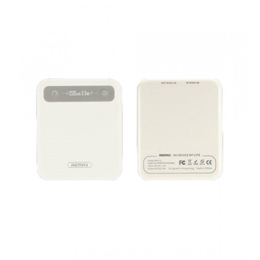 Повербанк Pino RPP-51 2500mAh white Remax 200151