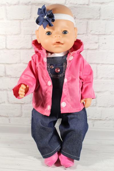 Комплект Пион для куклы Baby Born