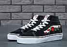 Женские высокие кеды Vans Sk8-Hi Mid Roses (Ванс) черные с розами, фото 7