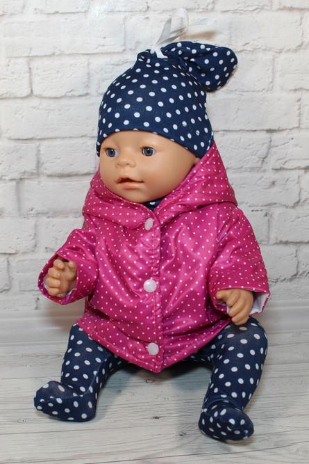 Комплект Горошинка с курткой для куклы Baby Born