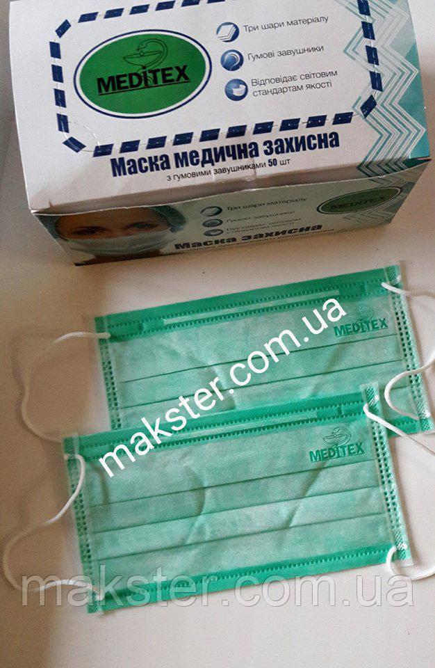 Маски медицинские мятные, трехслойные(100 шт)