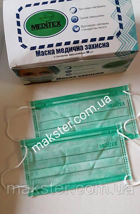 Маски медицинские мятные, трехслойные(100 шт), фото 2