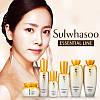 Sulwhasoo Укрепляющий крем для лица Мини - версия Essential Firming Cream EX 5ml, фото 3