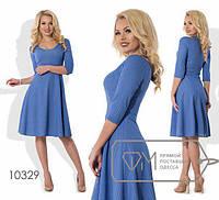 Платье  Арт:2051, фото 1