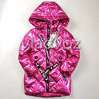 Детская демисезонная куртка пальто для девочки малиновая 7-8 лет