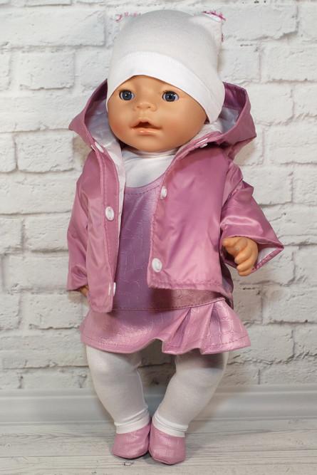 Комплект Бело-розовый зефир для куклы Baby Born