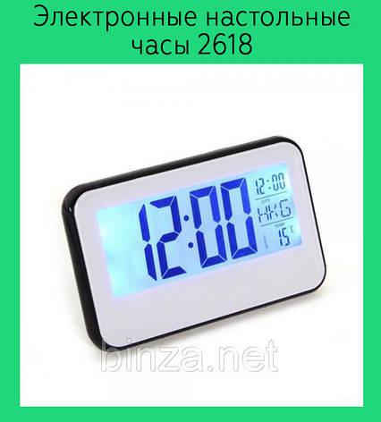 88c0638c Электронные настольные часы 2618, подсветка будильник термометр!Акция, фото  2