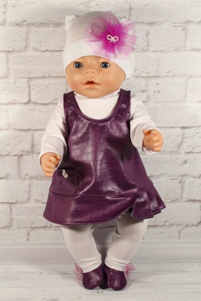 Костюм Детский сад для куклы Baby Born