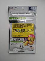 Мака-перуанская виагра и чеснок Япония, фото 1