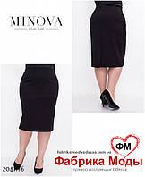 Классическая юбка-карандаш большого размера Производитель Одесса Прямой поставщик ТМ Минова р.48-62