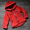 Демисезонная куртка  для девочки весна-осень 128-152р