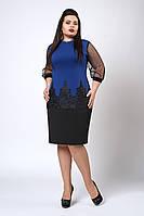 Платье женское модель №558-2, размеры 48-50  электрик
