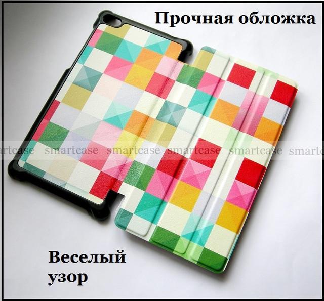 купить чехол Lenovo tab 4 7504x Цветные кубики