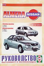NISSAN ALMERA   Модели с 2000 года   Руководство по ремонту и эксплуатации