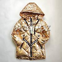 Детская демисезонная куртка пальто для девочки золото с бронзой 6-7 лет