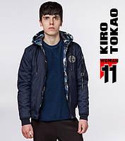 261d296cc629 Двусторонние куртки в Украине. Сравнить цены, купить потребительские ...