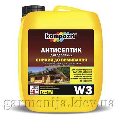 Важковимиваючий Антисептик W3 Kompozit, фото 2
