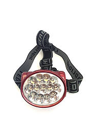Фонарь головной светодиодный аккумуляторный 13 LED YJ-1898, фото 2