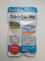 Кальций + Магний Япония