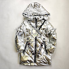 Детская демисезонная куртка пальто для девочки серебро 8-9 лет