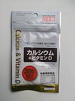 Кальций и Витамин Д3 Япония, фото 1