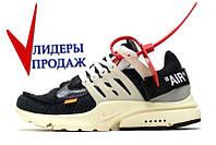 Мужские кроссовки Nike Air Presto OFF-White Black / White (Найк Аир Престо Офф Вайт, черные)