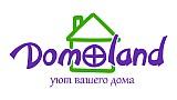 DomoLand - доставляем счастье!