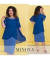 Торжественное платье с шифоновой драпировкой большого размера ТМ Minova р.54-64