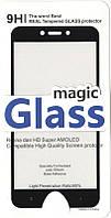 Защитное стекло для Xiaomi Redmi 5A Черный