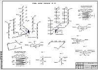Диагностика системы отопления. Киевская область