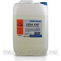 Средство Lega Exp для очистки дисков бесконтактным способом, 10 кг.(Лега)