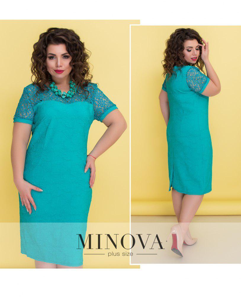 936e8ab5006 Летнее платье-футляр с короткими рукавами большого размера ТМ Minova р.50-56