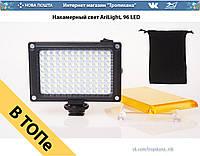 Накамерный свет AriLight 112 LED 4xAA видео освещение