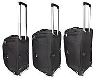 Комплект дорожних сумок на колесах STYLE 3в1